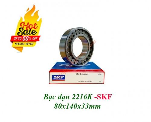 Vòng bi 2216 K SKF